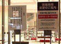 世界は東日本大震災からの復興計画を注視、過剰な自粛ムードによる経済縮小を回避せよ《田村耕太郎のマルチ・アングル・ビジョン》