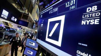 日本株、10月相場の「3つの不安要因」とは?