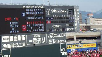 13期増収!「広島市信用組合」のスゴい経営