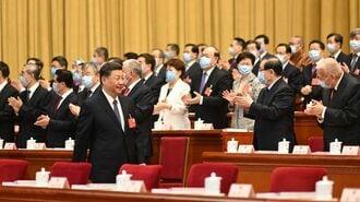 中国の輸出管理法にみる「安全保障観」の異様さ