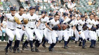高校野球、名監督ほど難度増す「後継者問題」