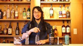 10年引きこもった30歳がバーを開業したワケ