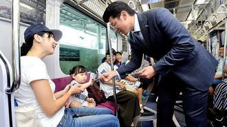 ベイスターズが鉄道コラボで示す「横浜愛」