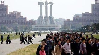 米国が北朝鮮渡航禁止に踏み切った真の目的