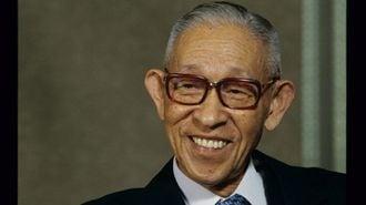 松下幸之助「日本は風格ある国家を目指せ」