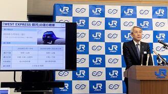 JR西「銀河」来年5月デビュー、気になる価格は?