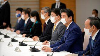 日本の「雇用調整助成金」は支給まで遅すぎる