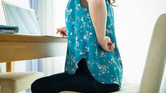 「腰痛は病院でしか治せない」と思う人の大誤解