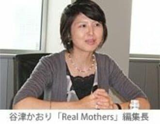 (第7回)これからのお母さん・お父さん・子ども[編集部インタビュー]