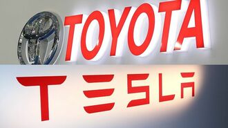 トヨタの株価上昇、テスラの頭打ちを読み解く