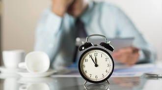 「仕事が遅すぎる人」に共通する残念な考え方