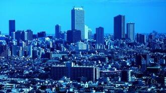 日本人が「幸せ」を外国人より感じない根本理由