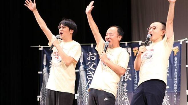 苦節10年「東京ポッド許可局」が人気の理由