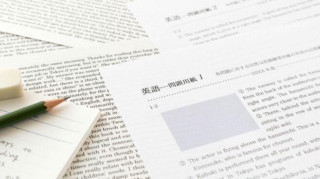 大学入試「英語4技能検定」から考える受験戦略
