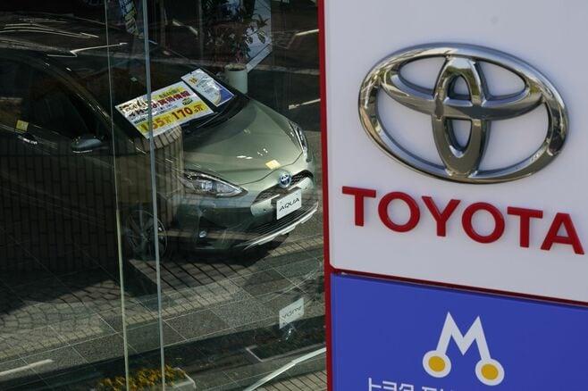 トヨタ「新発社債」の金利が物語る信用力の高さ