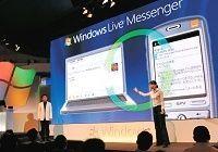 日本企業と次々クロスライセンス、マイクロソフトが電機業界に触手
