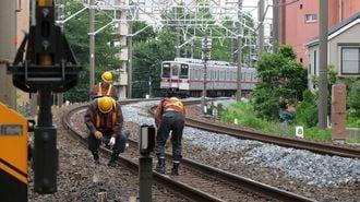 東武東上線脱線「台車の亀裂」が原因だった