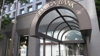 揺れるスルガ銀、総会で噴出した株主の不満