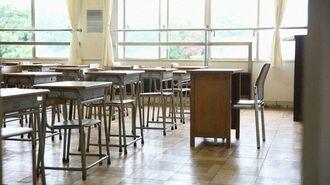 小学校「1クラス上限35人」に変わる理由と課題