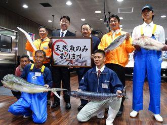 くら寿司、天然魚ネタ投入は何がスゴいのか