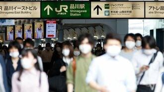 「出勤を再開する人」を増やす日本株式会社の闇
