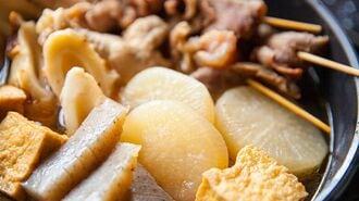 正月太りに効く「おでんダイエット」の注意点