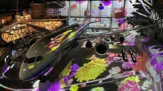 トヨタ流「セントレア」に見えた空港経営の本質
