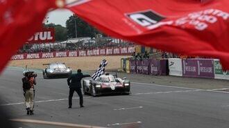 トヨタ「世界一のスポーツカーメーカー」への道