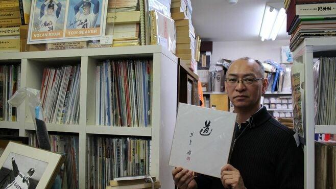 「野球選手のサイン」値決めする古書店主の矜持