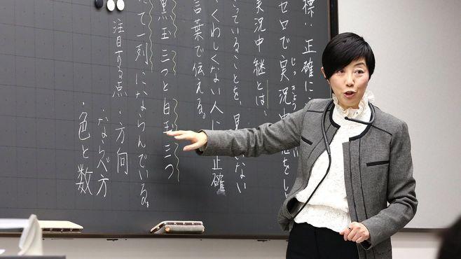 衝撃!「日本語が読めない日本人」は案外いる
