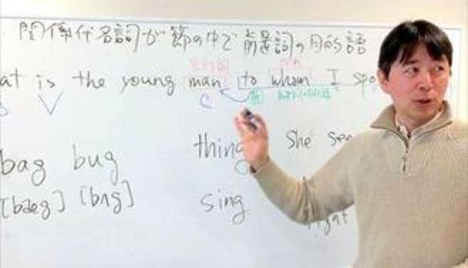 なぜ日本のインテリは語学オンチなのか?