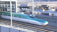 Japan's New Bullet Train Connects Northernmost Island
