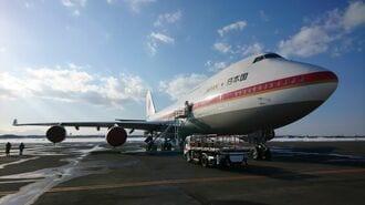 航空機をリサイクル、日本初のビジネスが離陸