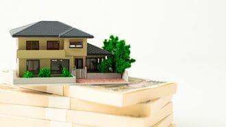 住宅ローンの「35年返済」が実は得ではない理由