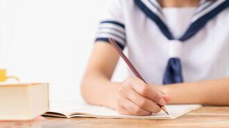 中学入試の社会「共通テスト」が与える深い影響
