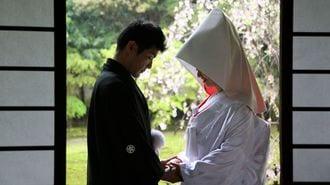 100年前の日本人が「全員結婚」できた理由