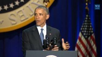 オバマ大統領が「最後の演説」で語ったこと