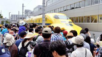 JR東海が大人気イベントで「お詫び」のワケ