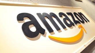 アマゾン、最強「買い物帝国」の知られざる姿
