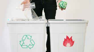 AIが回答!横浜市のゴミの分別実験がすごい
