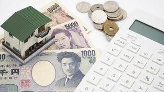 2021年に使える「住宅関連の支援制度」おさらい