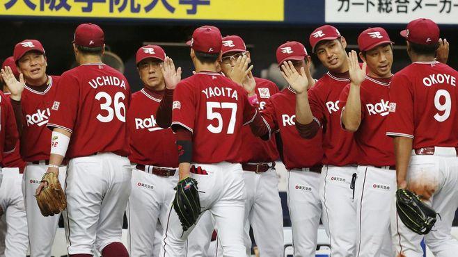 松坂大輔が12年ぶり日本球界勝利で得たモノ