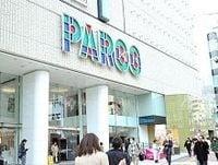 Jフロントリテイリングはパルコに33%強出資し持分法適用会社化。「脱・百貨店」戦略を推進