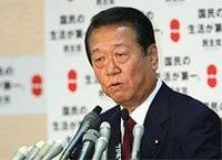 小沢氏が政権獲得前に留意すべきは、細川、羽田両政権からの教訓