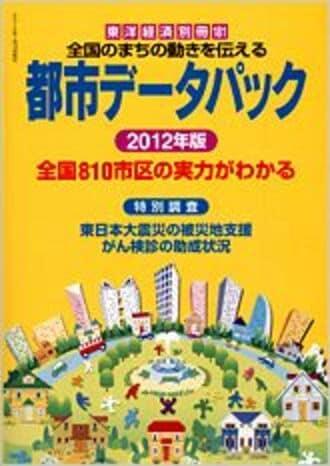 293.6億円――「くまモン」利用商品の売上高