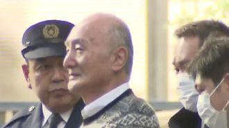 70歳「地面師」逮捕、社長と偽り違法に登記