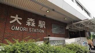 かつて大田区の中心は蒲田でなく「大森」だった