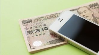 iPhoneを今より安く、しかも快適に使う裏技