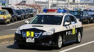 日本が誇る「高級パトカー軍団」鉄壁警護の子細