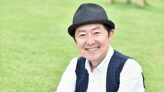 独立直後にがん、笠井アナ支えた「逆転の発想」